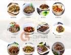 包师傅来广州了 0加盟费设备免费 没有厨房的快餐店