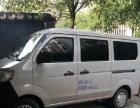 湘潭面包车货车学生白领居民小型搬家