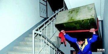 百姓搬家专业拆装家具,空调、个人、单位库房搬迁