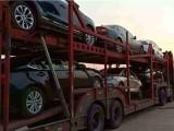 南京到北京专业汽车托运公司 异地托车运商品车
