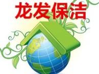 苏州专业家庭单位别墅保洁 工程开荒保洁 玻璃清洗 石材养护
