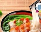 临沧福妈妈永和豆浆可以加盟吗