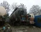 低价出售二手散装水泥罐车35-120立方原版车手续全可以过户