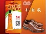 2017鞋材清洗剂厂家直销,选择多正树脂,选择放心