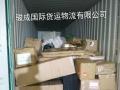 珠海国际快递 日本黑猫 便宜安全速达