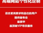 网站建设的步骤都有哪些?杭州顶呱呱网站建设