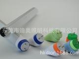 LED日光灯生产厂家大量供应T8日光灯灯管外壳配件UL灯头 PC