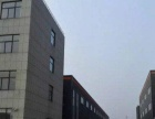 陵口工业园区厂房、办公楼、配宿舍楼出租