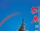 广西山谷拓展训练有限公司