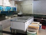 开发区紫城半岛临街营业中水产店出兑