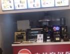 河南安阳汉堡店加盟 安阳百度外卖加盟-麦基客汉堡炸鸡