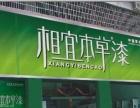 中国十大外墙漆品牌|中国十大环保漆|相宜本草外墙漆