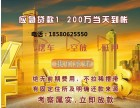 重庆个人用身份证怎么贷款,重庆空放贷款