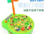 儿童玩具 电动音乐打地鼠好玩又刺激锻炼反应能力宝宝玩具