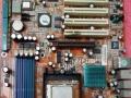2手CPU+主板+内存三件套