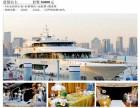 上海游轮婚礼 蓝黛公主号婚礼套餐56800元 游轮婚礼找乐航