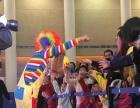 小丑气球派发魔术泡泡秀杂耍表演 创意气球造型美女不倒翁展