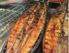 口味受大众欢迎的醉炉烤鱼加盟