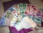 天津哪里收购钱币天津回收钱币天津求购老钱币价格