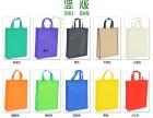 无纺布袋厂家定制,广告宣传袋,购物袋,礼品袋