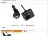 厂家直销VDE认证电源线烫衣板插座插头电源线REACH环保电源线