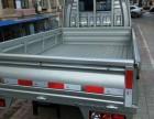 大连开发区中小型货车出租搬运