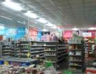 石狮蚶江好超市跳楼价急转