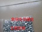货架仓储广州仓储货架服装家用植物角钢货架深圳中型货架省内包邮