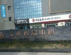 金明财富中心 写字楼 45平米 复式楼层可以隔开2层