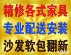 江北渝北周边专业木工翻新维修各种家具木门油漆