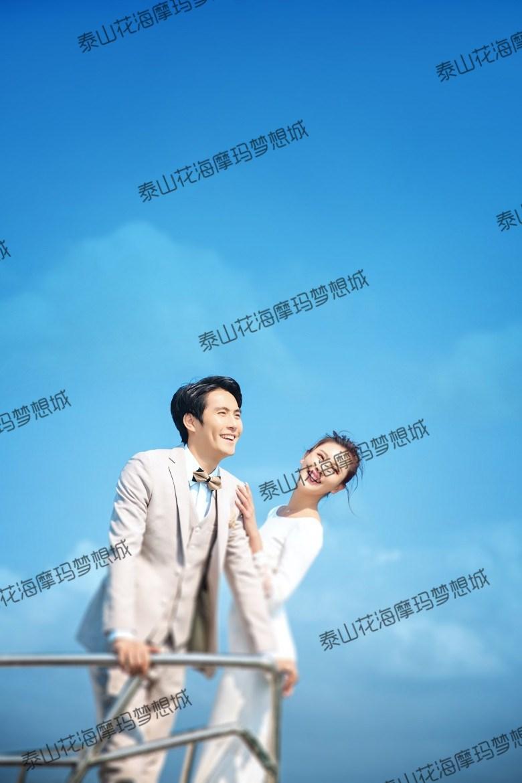 泰山花海摩玛梦想城,成就新人美丽婚纱梦!