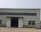 柳新华润电厂东1公里 厂房 2500平米