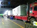 龙湖发电机出租,龙湖发电机租赁,龙湖附近租发电机