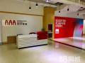廊坊平面设计 网页设计 北京ui设计培训