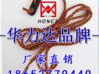 厂家直销--帐篷绳|尼龙帐篷绳|防风帐篷绳|彩色帐篷绳|帐篷拉绳