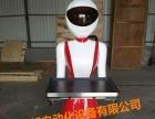 威朗智能机器人厂家直销,欢迎加盟