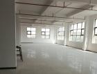 新装修200至1200平方厂房仓库办公室招租