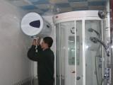 珠海市洗衣机维修 老师傅 当场修好