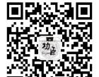 网站建设、微信开发、网络推广,首选功臣策划!