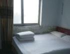 淄博职业学院家庭旅馆便宜租,钟点,日租,月租都可以