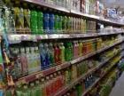 松北 黑龙江科技大学院里 百货超市 商业街卖场