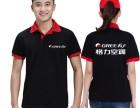 广州双洪品牌T恤批发,双洪广告衫厂家,双洪马甲印字刺绣标志