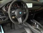 宝马M系2015款 M6 双门轿跑车 4.4T 双离合(进口)