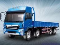 郑州出租搬家拉货4米2小货车承接长短途货运