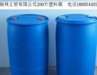 大量回收铁桶 塑料桶 油桶 化工桶 废铁