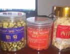 各种花草茶出售