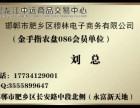 黑龙江中远金手指农盘条件绝对不是问题招代理及交易商