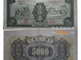 套人民币新华门5万元市场价格值钱 回收