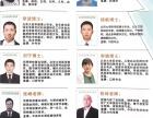 成都哪里可以报京师吉林执业药师培训网络班 中药师西药师