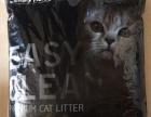 猫砂批发厂家供货